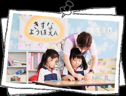 教育・保育の理念